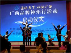 双蚁药业亮相北京,获得工商总局领导关心