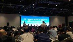 育盼产品亮相第十一次全国性医学会议