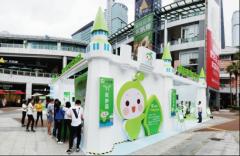 """助力健康中国 小豆苗开展""""YI起护苗""""儿童预防接种大型公益宣传活动"""