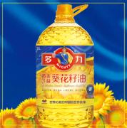 品质信赖再升级:多力食用油成功举办SQF Level3食品安全与质量认