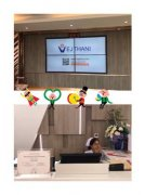 分享在泰国做试管婴儿的经历,威它尼医院第一次就成功了
