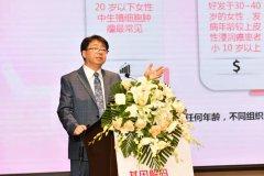 中国首个北方人群上皮性卵巢癌遗