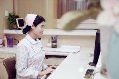 西安华都妇产医院怎么样诚信落实