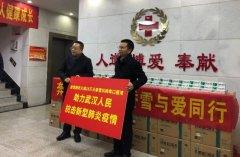 国内首家,香雪制药义捐助力武汉人民抗击新型肺炎