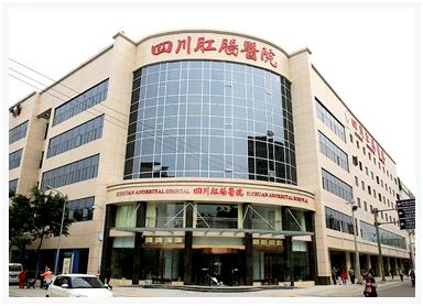 医院大楼.png