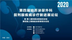 5G两城三地同步直播 梅沃医疗中心推进沪、苏两地泌尿外科学科建设同步发展