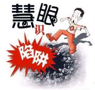 举报 北京方舟白癜风医院教你识别无底线的医托! 曝光