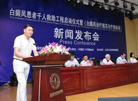 第四届中国中医药信息学会如期举办,马春林院长参加并获奖(图10)
