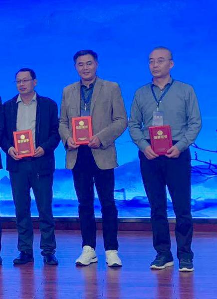 第四届中国中医药信息学会如期举办,马春林院长参加并获奖(图2)