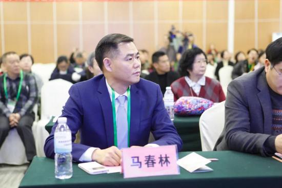 第四届中国中医药信息学会如期举办,马春林院长参加并获奖(图4)