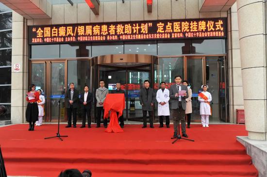 第四届中国中医药信息学会如期举办,马春林院长参加并获奖(图5)