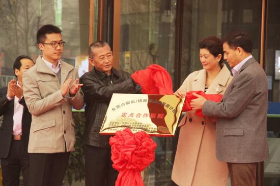 第四届中国中医药信息学会如期举办,马春林院长参加并获奖(图6)