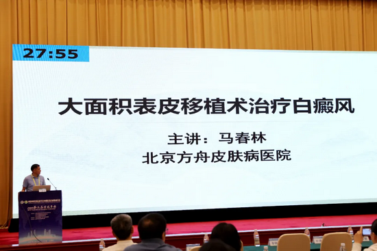 第四届中国中医药信息学会如期举办,马春林院长参加并获奖(图11)