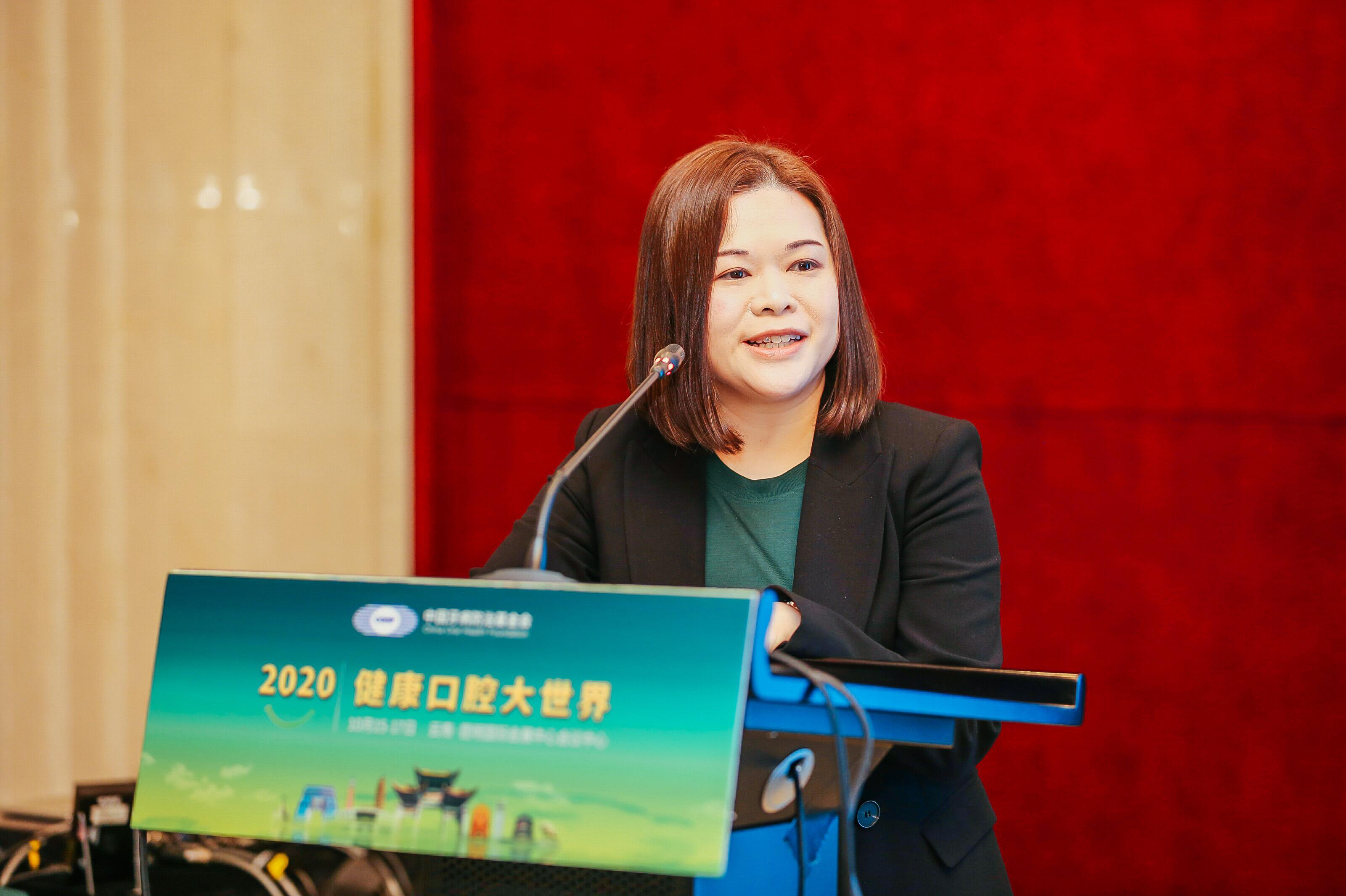 """中国牙病防治基金会与爱齐科技携手启动""""爱笑少年""""公益项目  关爱儿童青少年口腔健康插图(2)"""