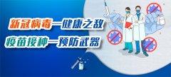 9月25日深圳新增1例境外输入无症状感染者!