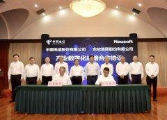 东软集团与中国电信在5G产业领域达成战略合作