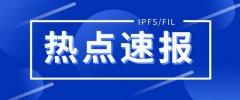 2021年9月17日天津市新型冠状病