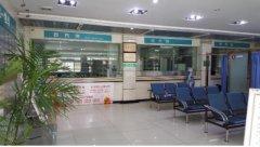 泰安京泰和医院靠谱吗 ?至诚至善,专业医疗 透明收费 大家值得信赖