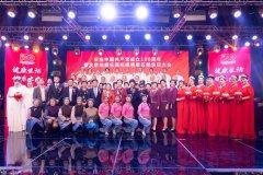 北京抗癌乐园抗癌明星五整生日大会隆重举办